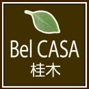 ベルカーサ桂木