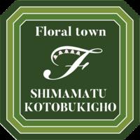 フローラルタウン島松寿町