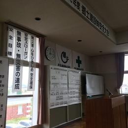 郷土建設(株)令和元年 安全大会