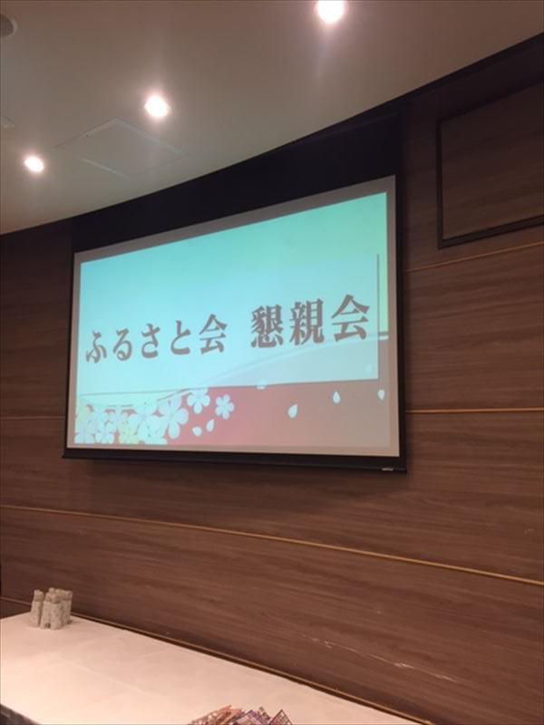 soukai_R.JPG